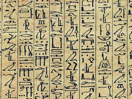 hieroglifos-cursivos-no-papiro-de-ani1.jpg